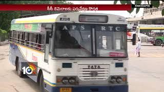 మూడో కన్ను మూసుకుందా? | Vijayawada Bus Stand 10tv Special Story | Bus Stand CC Cameras