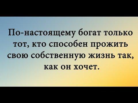 # Вам никогда не поставить цели, если..#