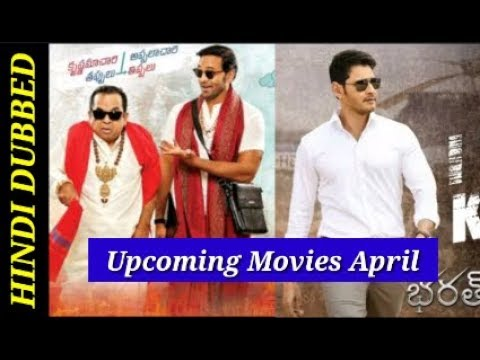 Top 4 Upcoming South Indian Movie Release Some In Hindi April 2018 | DV News