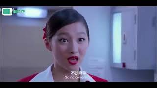 Chinese Movie - Fated Flight Delicious (film semi)