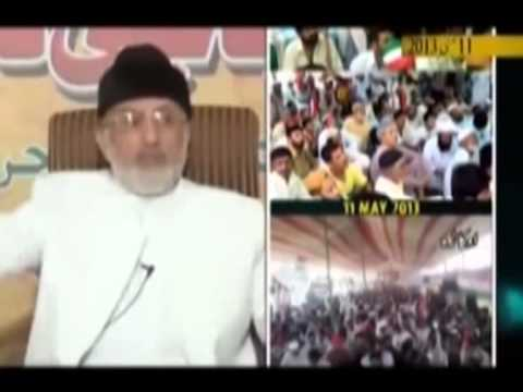 37 Dr Qadri Ny Kaha Tha Agar Nizam Na Badla To video
