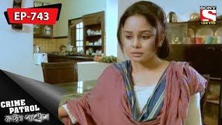 Crime Patrol - ক্রাইম প্যাট্রোল - Bengali - Ep 743 - Dormant Part Two - 26th August, 2017