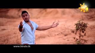 Roo Angana - Rumesh N Pathum (STIGMA)
