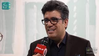 رضا رشیدپور: اگر مهران مدیری را به هفت دعوت نمی کردیم جنجال بیشتری راه می افتاد
