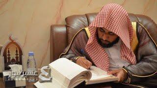 Imams of Masjid Al-Haram in Makkah (2017) أئمة المسجد الحرام - ١٤٣٩