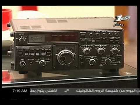 Egyptian Amateur Radio-PART1