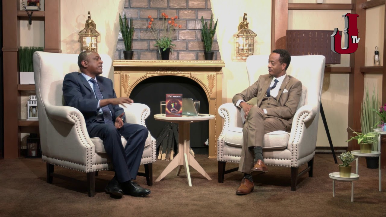 Jossy In The House Show: Talk With Dr. Yonas Bahiretibeb - ቆይታ ከዶ/ር ዮናስ ባህረጥበብ ጋር