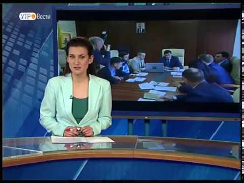 Вести-Ярославль от 21.04.17 6:35