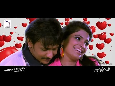 Gagana Chukki Trailer Latest | Gaganachukki Movie Kannada | Akul Balaji, Bhavana Rao video