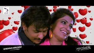 Gagana Chukki Trailer Latest | GaganaChukki Movie Kannada | Akul Balaji, Bhavana Rao