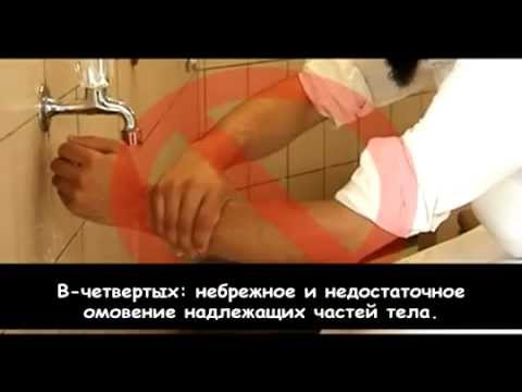 pri-prosmotre-pornografii-urazu-ne-portitsya