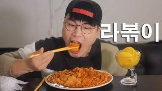 Korean spicy tteokbokki  eating sound
