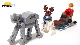 LEGO Star Wars 75097 - 2015 Advent Calendar review by 뿡대디