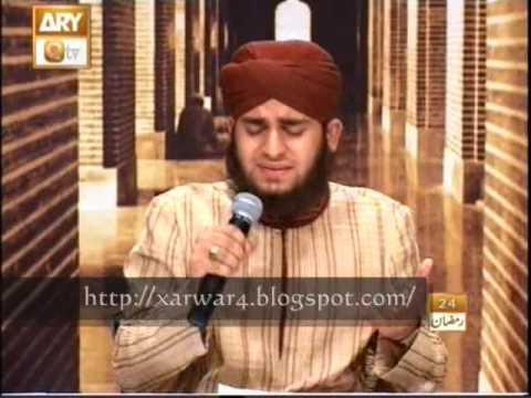 Aakhri Roze Hai Dil Ghum Naak Muztar Jaan Hai -ahmed Raza Qadri video