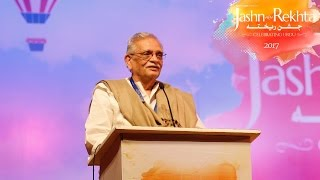 Gulzar on Urdu poets and poetry I Jashn-e-Rekhta 2017