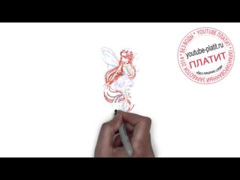 Видео как нарисовать Винкс Сиреникс карандашом поэтапно
