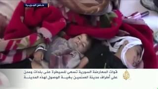 قوات المعارضة السورية المسلحة تستهدف أطراف مدينة الصنمَيْن