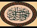Ramjaner Oi Rozar Sheshe Alo Khushir Eid