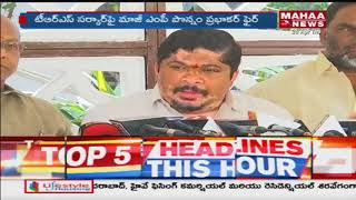 Ex MP Ponnam Prabhakar Comments On TRS Party