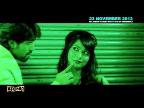Chendutiya Pakkadali Official Song  Hd video