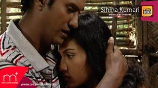 Sihana Kumari - Sinhala Teledrama