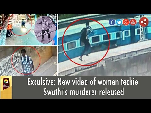 Exculsive: Chennai Infosys Employee Swathi's Murderer Video Released