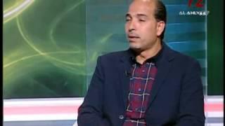 احمد كشرى وعمرو الحديدى وعلاء ابراهيم يكشفون كواليس حياتهم بعد الاعتزال