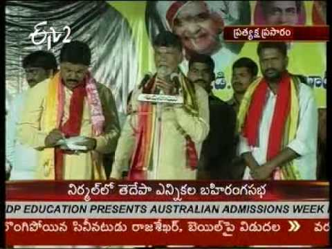 chandrababu naidu speech adilabad nirmal