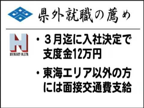【転職 戦略動画】看護師の求人!岐阜県で転職を  – 長さ: 10:00。