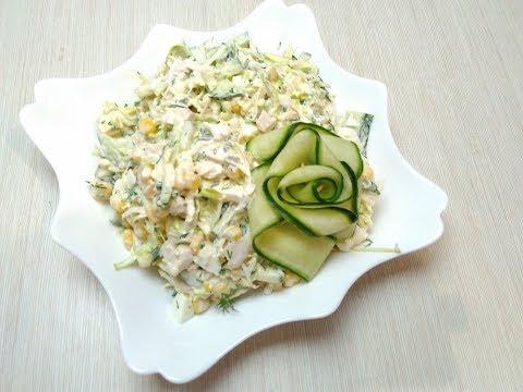 Потрясающе Вкусный Салат Такой никогда не приедается Very tasty salad