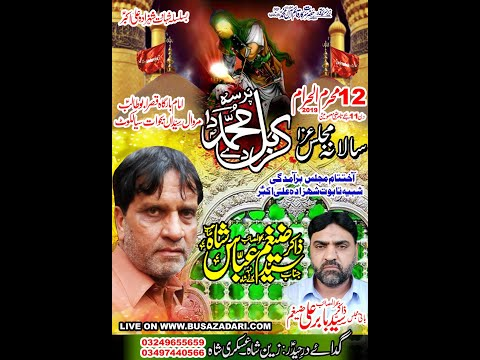 Live Majlis Aza 12 Muharram 2019 Marowal Syedan Sikalkot  ( Busazadari Network 2 )