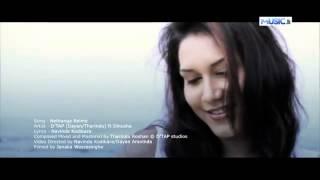 Nethanga Balme  D Tap ft Dinusha -Sinhala Songs-Sinhala Music Videos-Free Sinhala Song Downloads-Fre