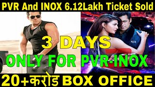 Race 3 PVR And Inox 6.12 Lacs Ticket Sold in 3 Days | Race 3 Created Biggest Record | Salman Khan