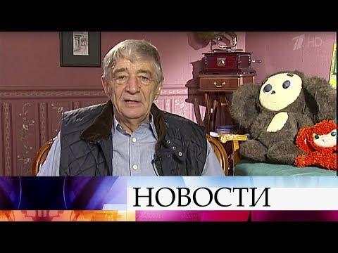 В Москве скончался писатель Эдуард Успенский.