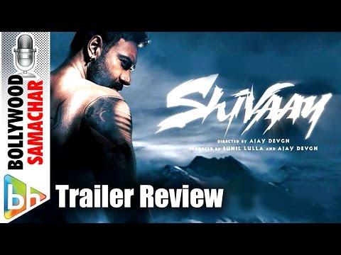 Shivaay Official Trailer Review 2016 | Ajay Devgn | Sayesha Saigal