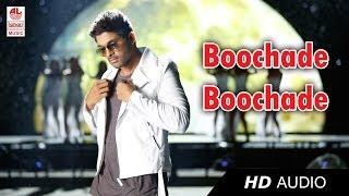Race Gurram Songs | Boochade Boochade Audio Song | Allu Arjun, Shruti hassan, S.S Thaman