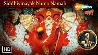download lagu Siddhivinayak Namo Namha - Best Classic Devotional Mantra gratis