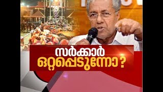 All-party meeting to resolve Sabarimala Issue, failed | News Hour 15 Nov 2018