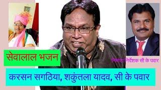 download lagu Lal Lal Ankhiya -  Full Song  Sonla gratis