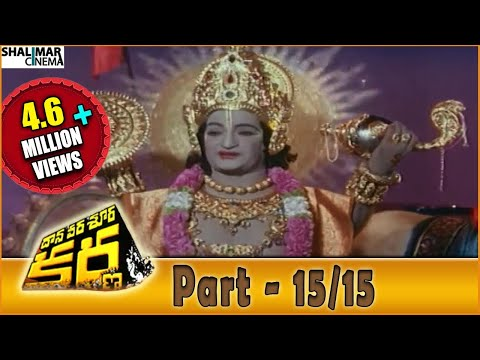 Daana Veera Soora Karna Full Movie Part - 15 15 || Ntr, Sarada, Balakrishna video
