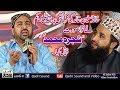 Shajra Shareef || Ahmed Ali Hakim || G 7/2 Football Ground Islamabad