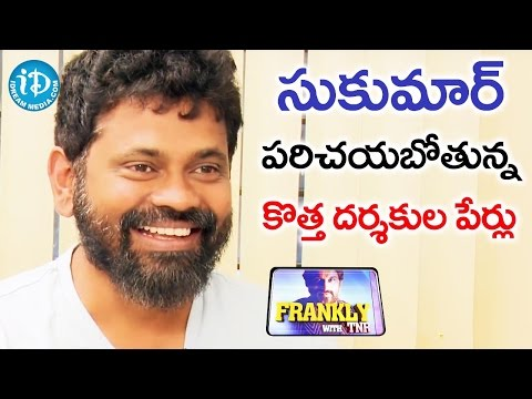 I will Introduce My Assistant Directors under My Production - Sukumar || Talking Movies With iDream