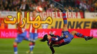 FIFA 15 أربع مهارات أساسية بفيفا