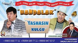 Handalak - Yashasin kulgu nomli konsert dasturi 2015