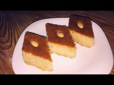 Simple Easy Suji cake Recipe | Semolina Cake | Soft Rava cake | Basbousa | सूजी का केक | Yummy Meals