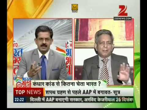 What Have We Lost and Learnt from Air India's IC-814 Kandahar Hijack Incidence? (Zee News 24-12-13)