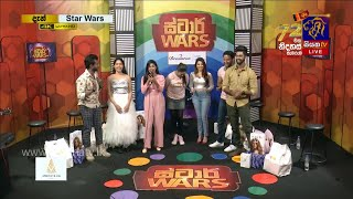 STAR WARS | 21 - 02- 2020 | SIYATHA TV | Full Episode