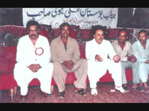 Master Ayyaz Ali Qawwal video