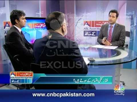 Aap Ka Paisa ABL Asset Management Ke Saath Episode 9 Part 1 CNBC Pakistan