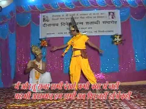 Gita Musical Ballat video